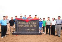 张晓蕾带领华北区员工启动渣打公益林项目