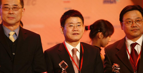 2006年中国财经风云榜业界寄语