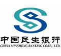 民生银行向四川雅安地震灾区捐赠500万元