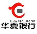 华夏银行向芦山县紧急捐款100万元