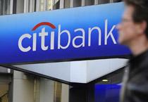 花旗银行获批在中国独立发行信用卡