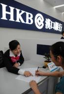 汉口银行被指用250亩土地做假担保