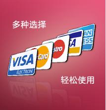 临时提额后刷卡消费须更谨慎