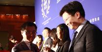 第二届银行业战略发展峰会