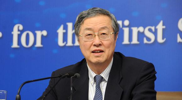 周小川:继续加大政策力度实现控制房价目标